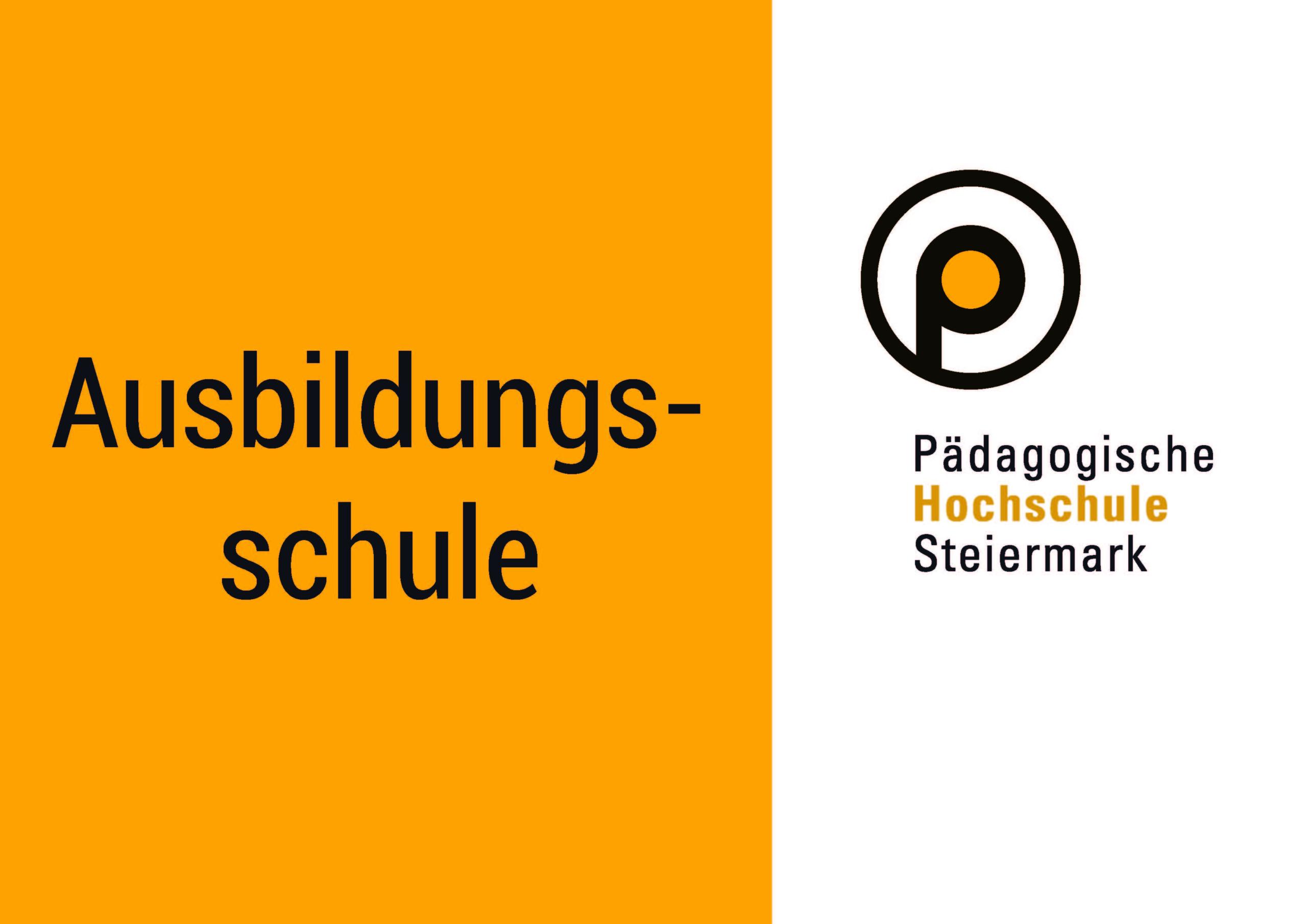 Zertifikat Ausbildunsgschule der Pädagogischen Hochschule